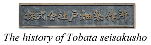 The history of Tobata seisakusho